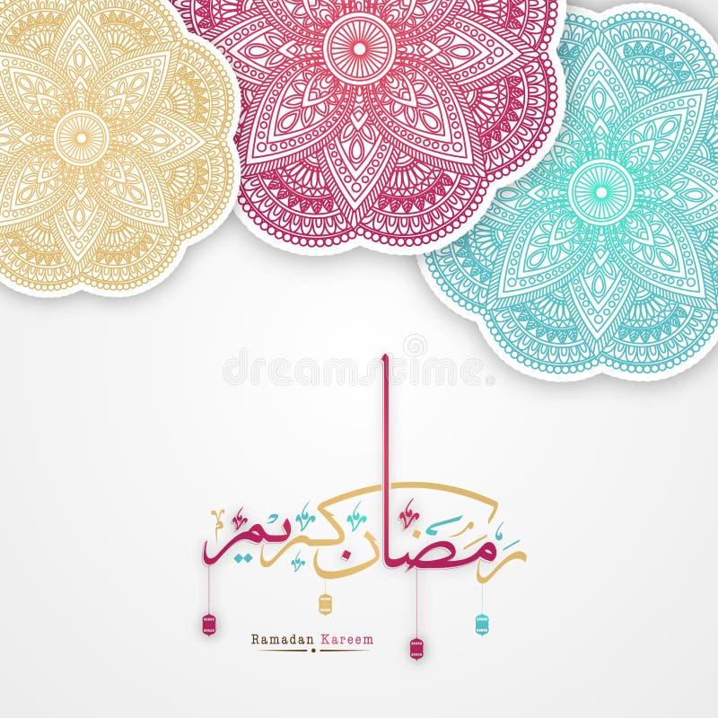 Arabisk calligraphic text Ramadan Kareem med invecklat blom- PA vektor illustrationer