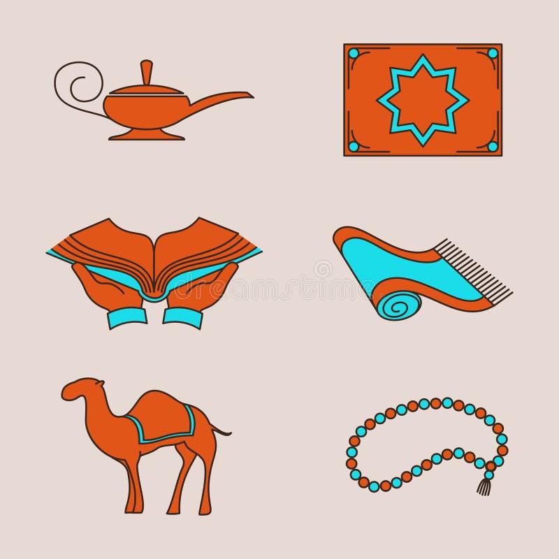 Arabisk färgrik symbolsuppsättning royaltyfri illustrationer
