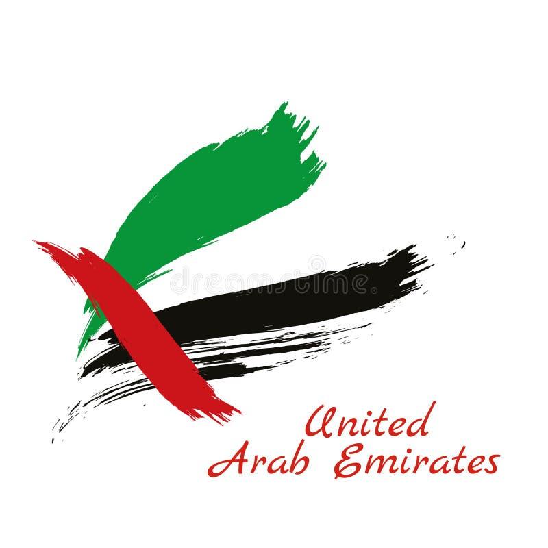 arabisk förenad emiratesflagga Vektorillustration på vit backg stock illustrationer