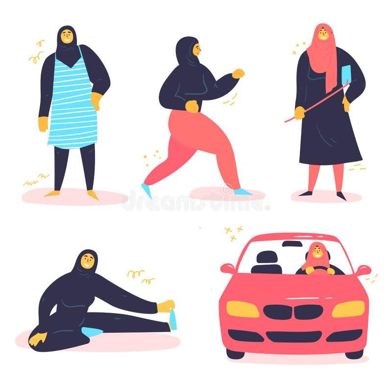 Arabisk flicka i olika l?gen, i hijab royaltyfri illustrationer