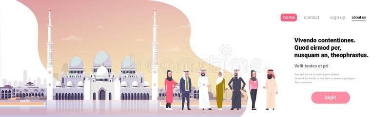 Arabisk folkgrupp över lägenhet för längd för horisontalför baner för religion för byggnad för muslimcityscapemoské utrymme för k vektor illustrationer