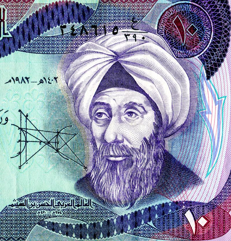 Arabisk forskare Alhazen också som är bekant som den Ibn al-Haytham ståenden arkivbild