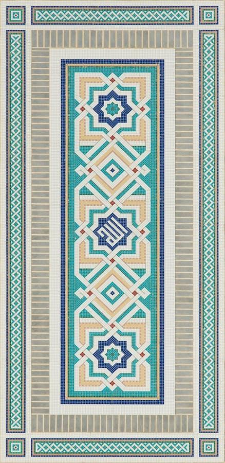 Arabisk geometrisk prydnad royaltyfri fotografi