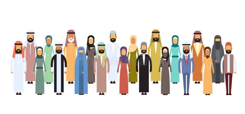 Arabisk grupp för affärsfolk, arabiskt lag royaltyfri illustrationer