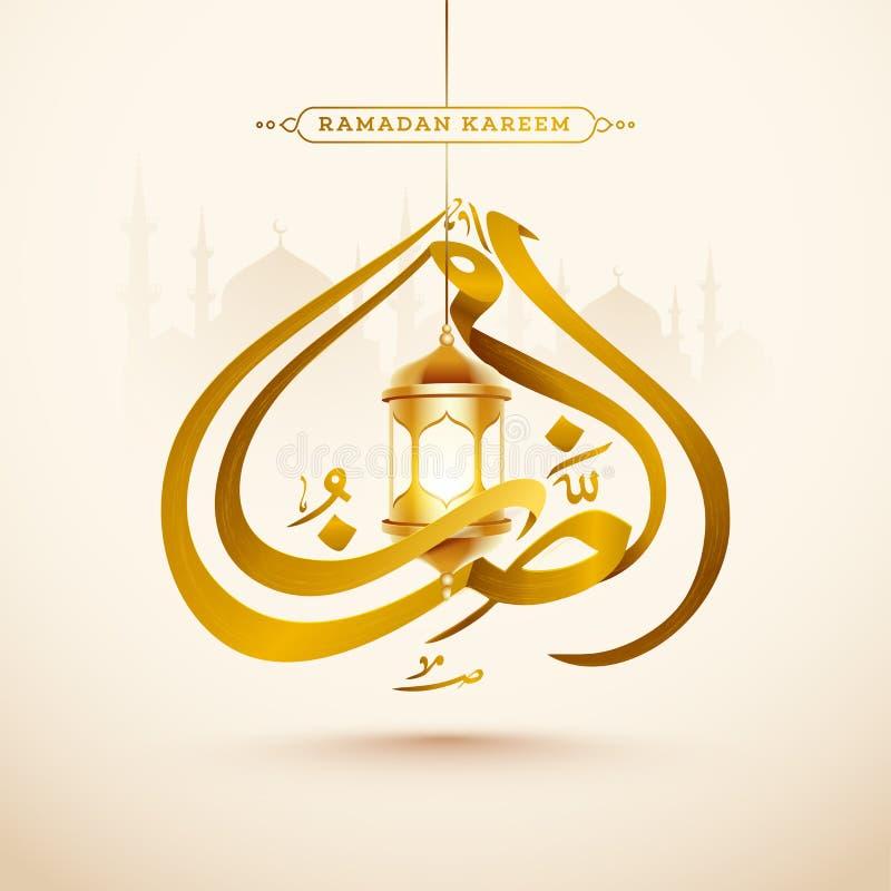 Arabisk guld- kalligrafi av Ramadan Kareem med att hänga den upplysta lyktan på vit konturmoskébakgrund Kan anv?ndas som royaltyfri illustrationer