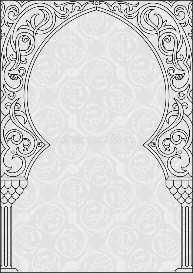 Arabisk hälsningvektorbakgrund Ärke- muslimsk moské stock illustrationer