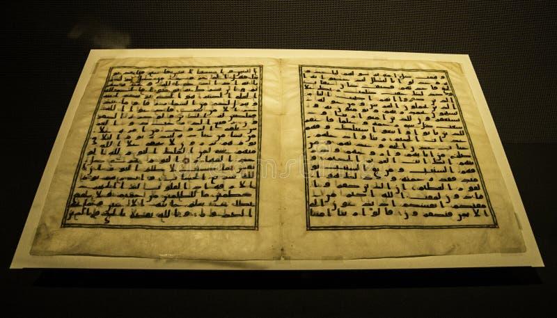 Arabisk handgjord Koranen på museet av islamiska konster MIA In Doha, t royaltyfria foton