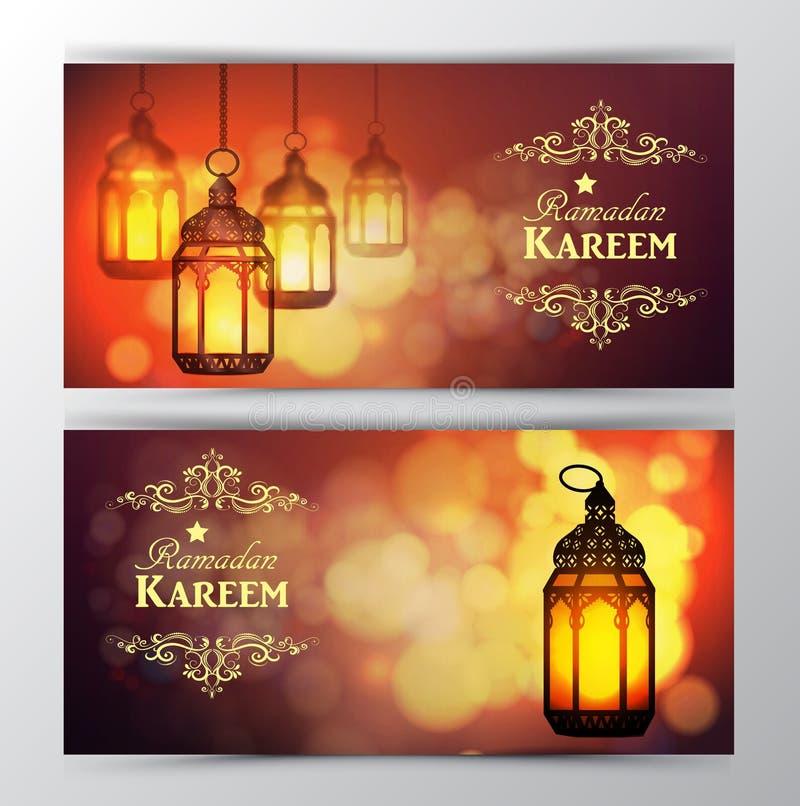 arabisk invecklad lampa royaltyfri illustrationer