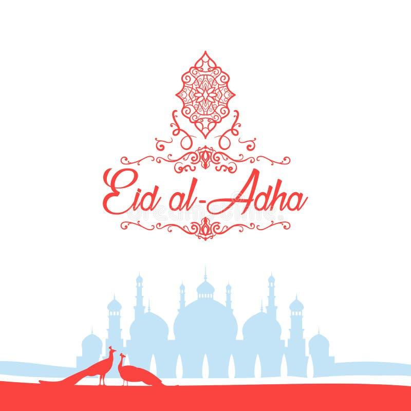 Arabisk islamisk adha för al för kalligrafitexteid med blom- design royaltyfri illustrationer