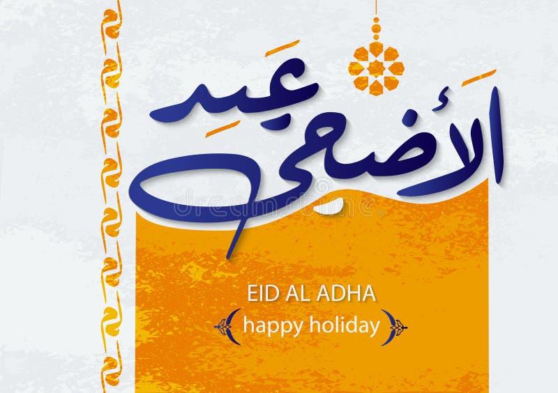 Arabisk islamisk adha för kalligrafieidal royaltyfri illustrationer