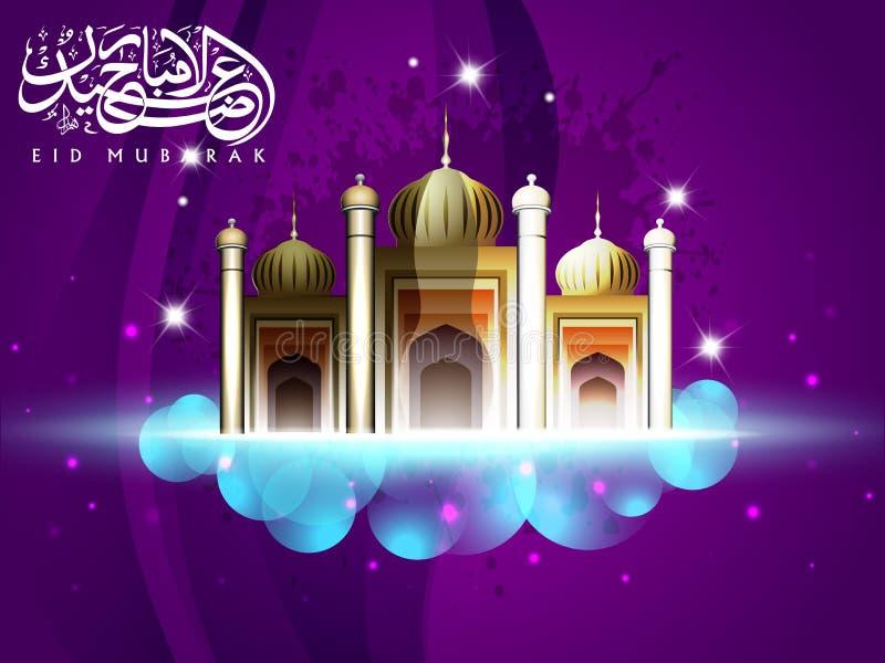 Arabisk islamisk calligraphy av text Eid Mubarak stock illustrationer