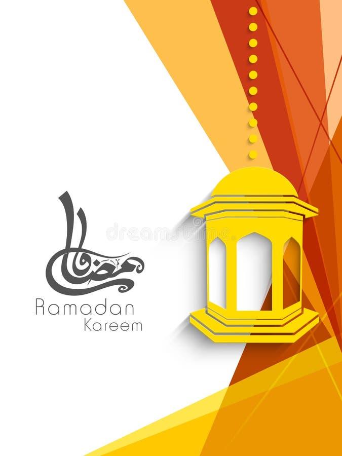 Arabisk islamisk kalligrafi av text Ramadan Kareem vektor illustrationer