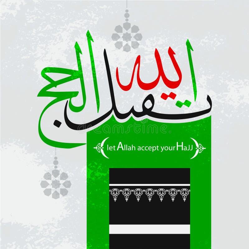 Arabisk islamisk kalligrafiHajjMabroor hälsning vektor illustrationer
