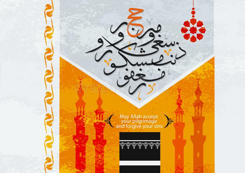 Arabisk islamisk kalligrafiHajjMabroor hälsning stock illustrationer