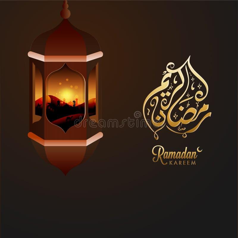 Arabisk islamisk kalligrafitext av Ramadan Kareem i guld- färg med garnering av den idérika skinande lyktan på brun bakgrund vektor illustrationer