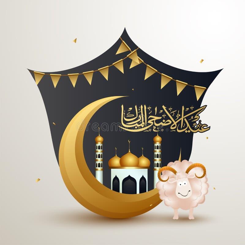 Arabisk kalligrafi av guld- text Eid al-Adha, islamisk festival stock illustrationer