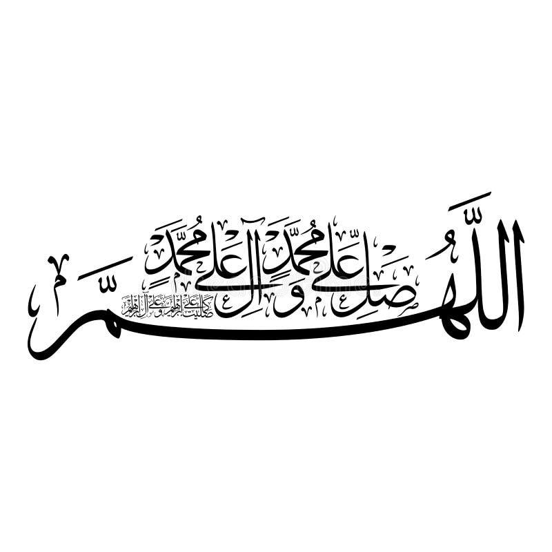 Arabisk kalligrafi för den profetMuhammad freden är på honom stock illustrationer
