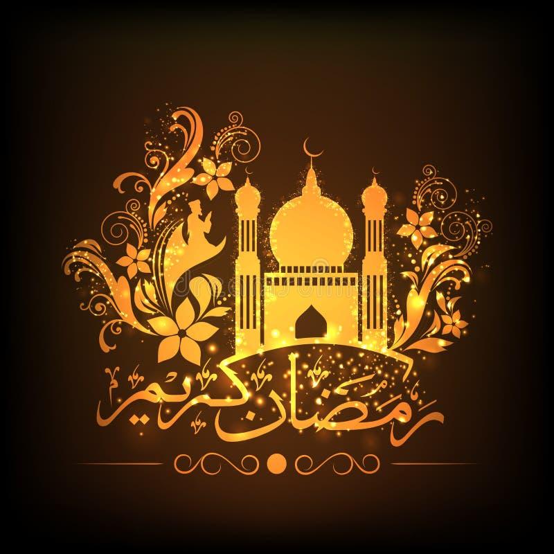 Arabisk kalligrafi med den guld- moskén för Ramadan Kareem royaltyfri illustrationer