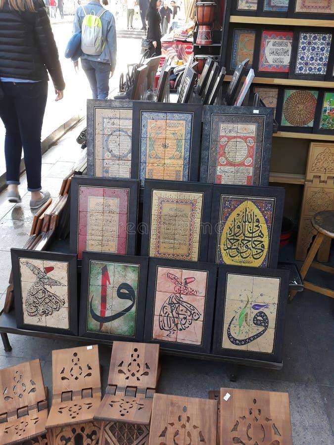 Arabisk kalligrafitegelplatta arkivbilder