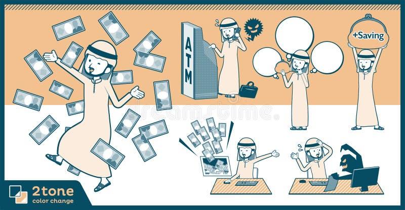 arabisk men_set 12 för typ 2tone royaltyfri illustrationer