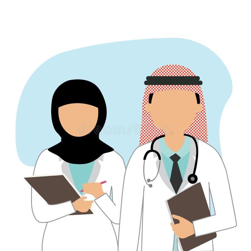 Arabisk muslimdoktor och sjuksköterska vektor illustrationer