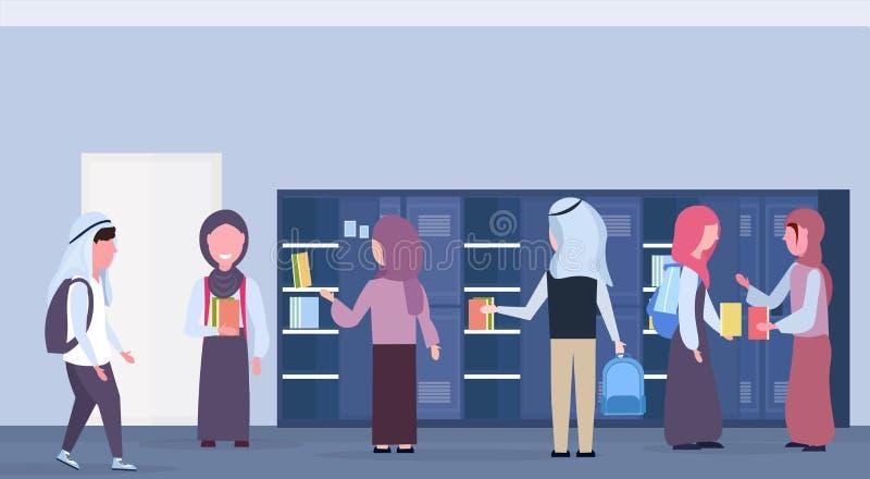 Arabisk skolbarngrupp som tar böcker ut ur muslim elever för skåp i för modern inre utbildning skolakorridor för hijab stock illustrationer