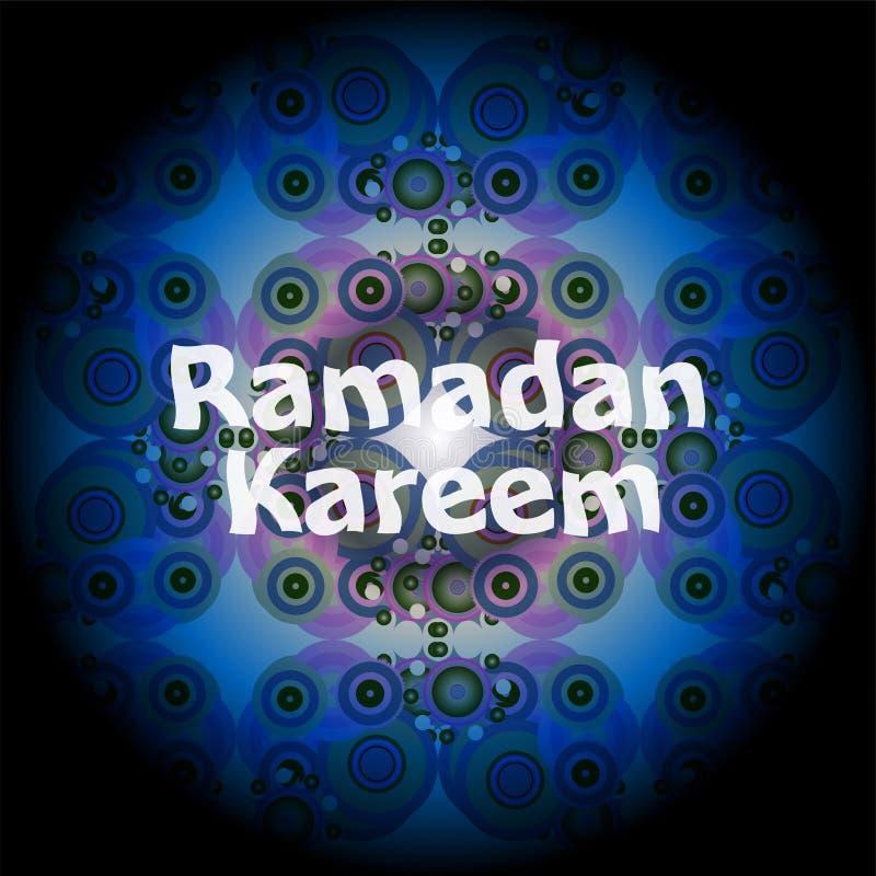 Arabisk text för islamisk hälsning för den heliga månaden Ramadan Kareem stock illustrationer