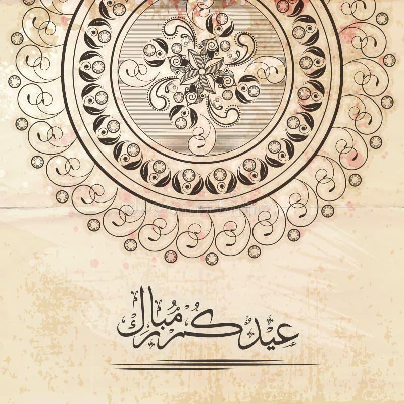 Arabisk text med den blom- designen för den islamiska festivalen Eid stock illustrationer