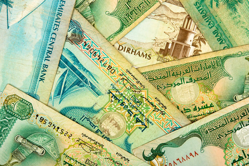 arabiska bakgrundspengar arkivbild