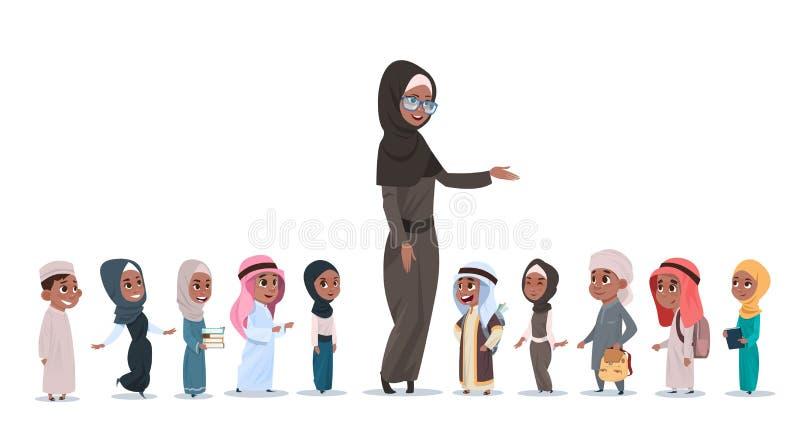 Arabiska barnelever med lärarinnan Muslim Schoolchildren Group royaltyfri illustrationer