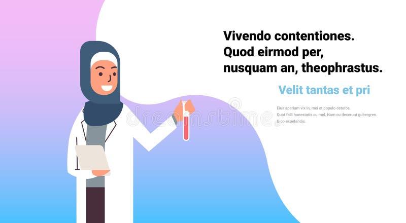 Arabiska kvinnliga forskare som rymmer provrördroppglassen som gör för kvinnastudie för forskning arabiska experiment för kemikal vektor illustrationer