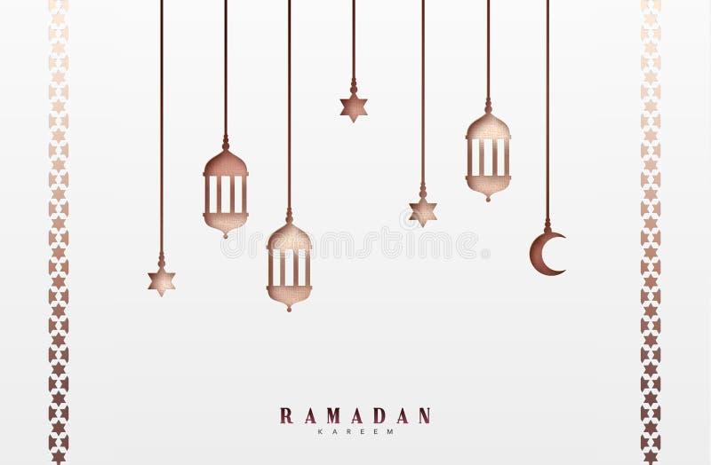 Arabiska lyktor eller lampor, hängande halva per månad och en stjärna vektor illustrationer