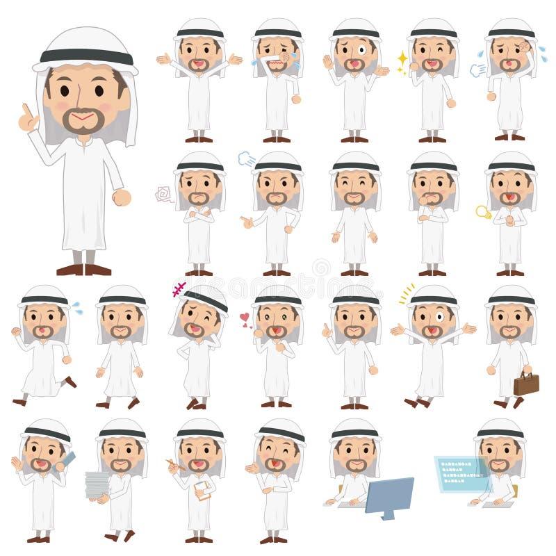 arabiska män royaltyfri illustrationer