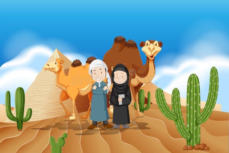 Arabiska par på öknen royaltyfri illustrationer