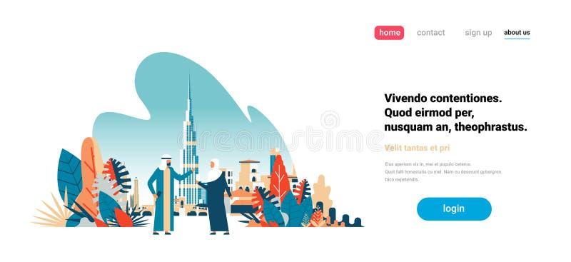 Arabiska par som går tecknade filmen för kontur för modernt byggnadscityscape för horisont för Dubai för affär begrepp för lopp d royaltyfri illustrationer