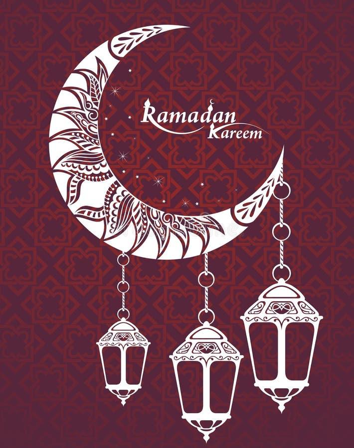 Arabiska Ramadan Kareem royaltyfri illustrationer