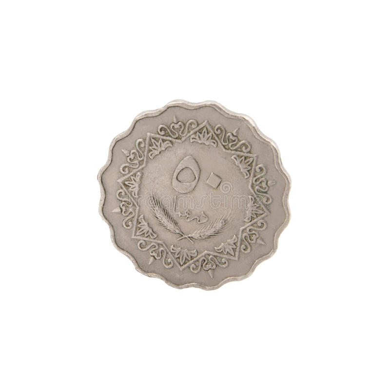 Arabiskan myntar royaltyfri fotografi