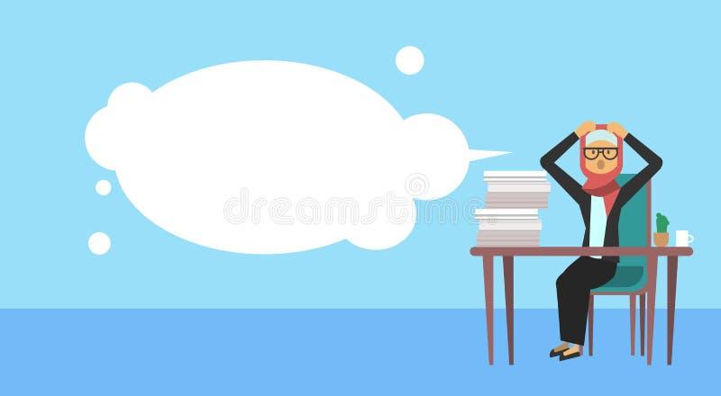 Arabiskt affärskvinnasammanträde på hållen för kontorsskrivbord huvudet, bubblor, begrepp för process för arbete för affärskvinna royaltyfri illustrationer