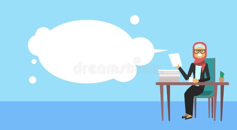 Arabiskt affärskvinnasammanträde på hållen för kontorsskrivbord som ett papper bubblar, hårt funktionsdugligt begrepp för process royaltyfri illustrationer