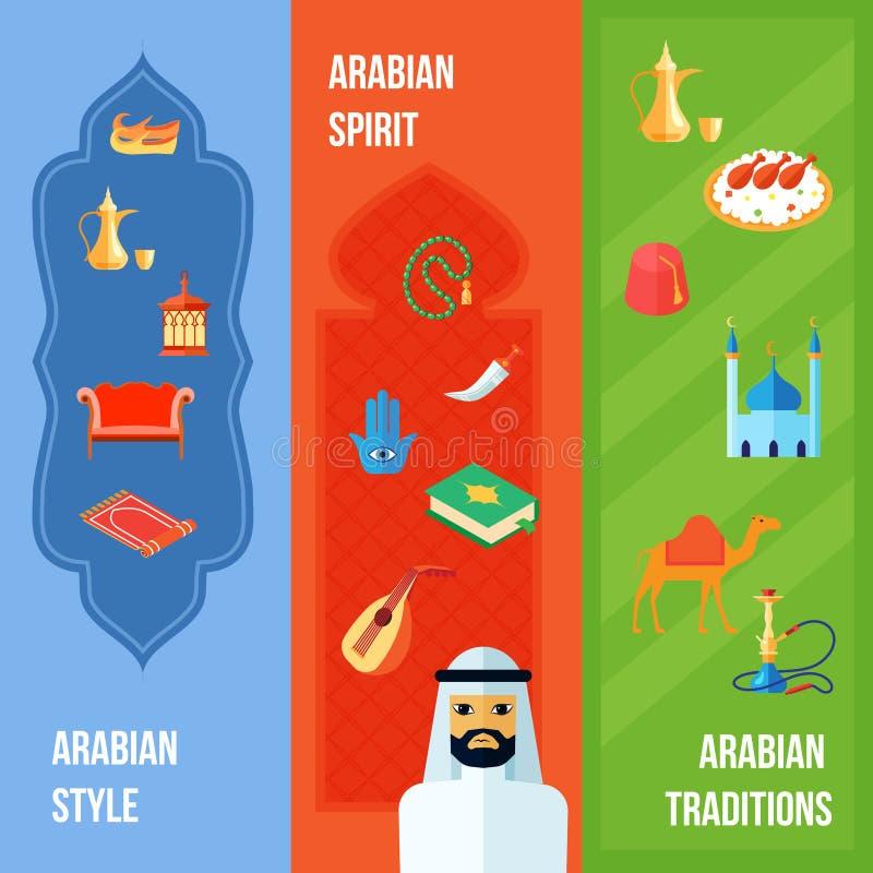 Arabiskt kulturbaner stock illustrationer