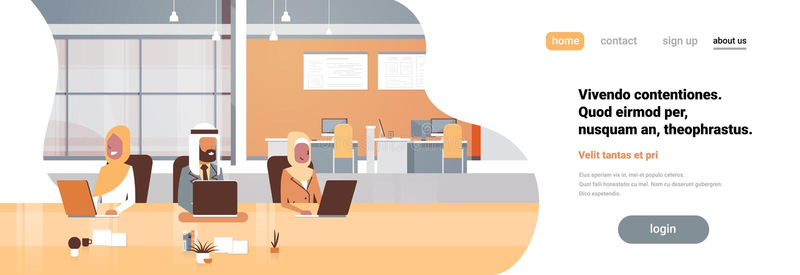 Arabiskt lag för kontorsarbetsplats som använder folk för affär för bärbar datorarbeteprocess som arabiskt sitter tillsammans att stock illustrationer