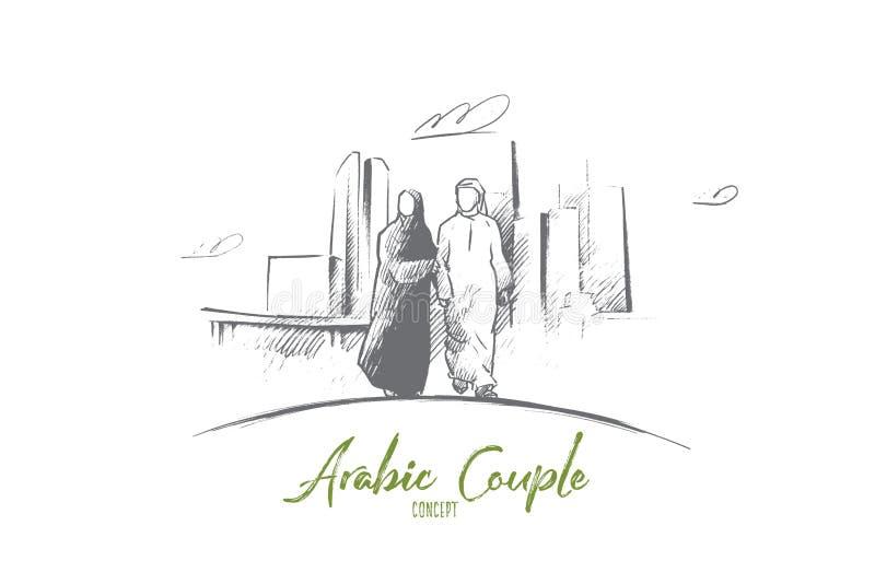 Arabiskt parbegrepp Hand dragen isolerad vektor royaltyfri illustrationer