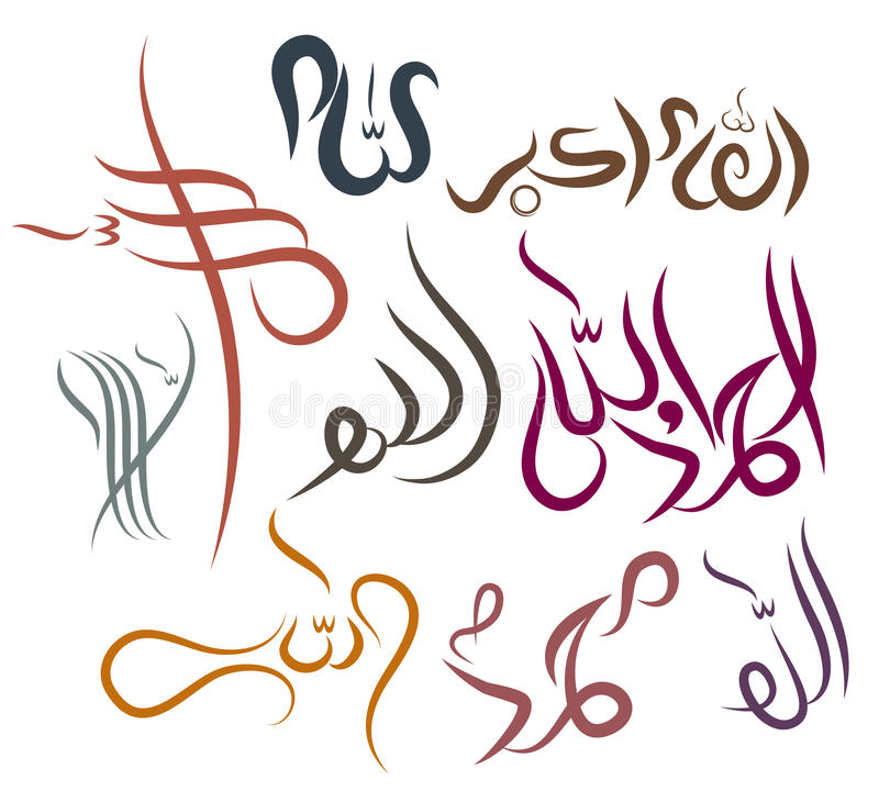 arabiskt stylized islamiskt för calligraphy royaltyfri illustrationer