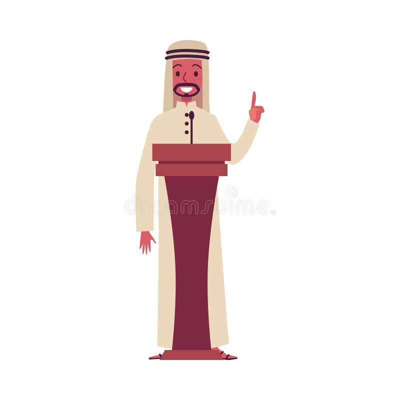 Arabiskt tecknad filmtecken som ger presentationsanförande på korpulpetpodiet stock illustrationer