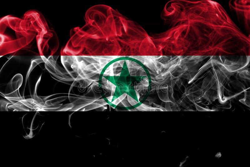 Arabistan rökflagga, Iran beroende territoriumflagga arkivfoton