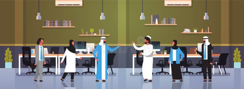Arabscy ludzie pracy zespołowej brainstorming pojęcia biznesowych mężczyzn kobiet komunikacyjnych arabskich tradycyjnych ubrań no royalty ilustracja