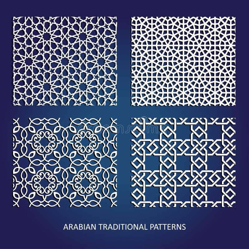 arabscy wzory royalty ilustracja