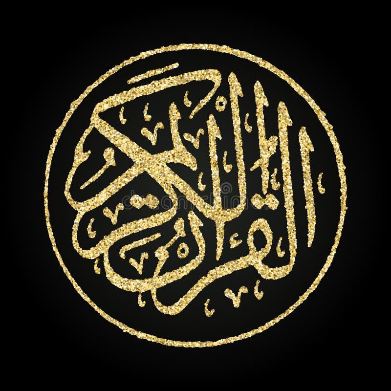 Arabska kaligrafia Święty koran która znaczy koran, royalty ilustracja
