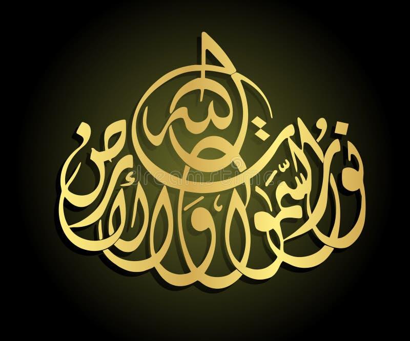 arabska kaligrafia ilustracja wektor