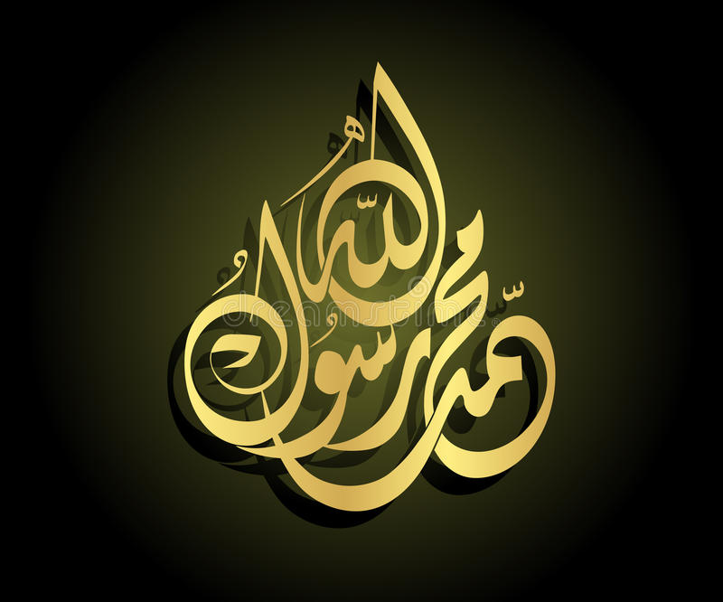 arabska kaligrafia royalty ilustracja